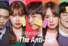 ซีรี่ย์เกาหลี So I Married an Anti-Fan ซับไทย Ep.1-16 (จบ)