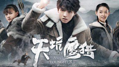 ดูซีรี่ย์จีน Eagles And Youngster (2018) ไขปริศนาล่าขุมทรัพย์ภูเขาหิมะ พากย์ไทย Ep.1-28