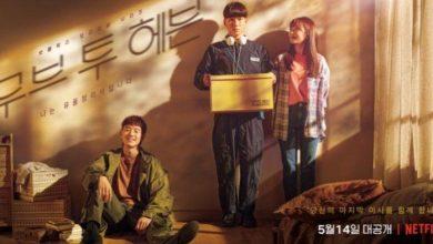 ซีรี่ย์เกาหลี Move to Heaven พากย์ไทย Ep.1-10 (จบ)