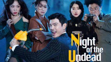 ภาพยนตร์เกาหลี The Night of the Undead (2020) ซับไทย