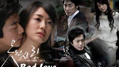 ซีรี่ย์เกาหลี Bad Love (2007) รักร้าย ซับไทย Ep.1-20 (จบ)