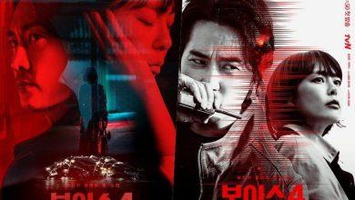 ซีรี่ย์เกาหลี Voice Season 4 ซับไทย Ep.1-3