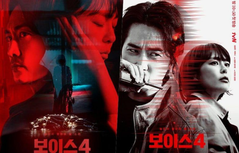 ซีรี่ย์เกาหลี Voice Season 4 ซับไทย Ep.1-2