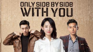 ซีรี่ย์จีน Only Side By Side With You (2018) โดรนรักโดนใจ ซับไทย Ep.1-9