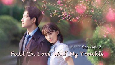 ซีรี่ย์จีน Fall In Love With My Trouble Season 2 (2021) ซับไทย Ep.1-11