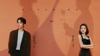 ซีรี่ย์จีน The Day Of Becoming You (2021) ซับไทย Ep.1-13