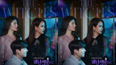 ซีรี่ย์เกาหลี The Witch's Diner ซับไทย Ep.1