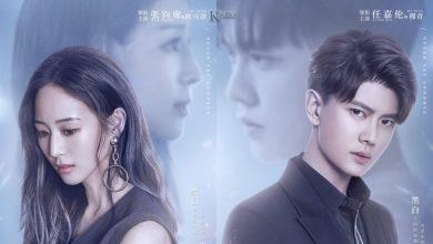 ซีรี่ย์จีน Never Say Goodbye (2020) รักนี้ไม่มีคำว่าลา ซับไทย Ep.1-47 (จบ)
