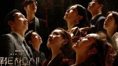 ซีรี่ย์เกาหลี The Penthouse 3 ซับไทย Ep.1-43 (จบ)