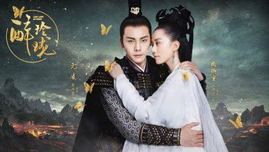 ซีรี่ย์จีน Lost Love in Times (2017) อภินิหารรักเหนือบัลลังก์ พากย์ไทย Ep.1-46