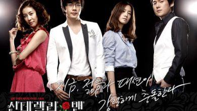 ซีรี่ย์เกาหลี Cinderella Man (2009) ยัยกุ๊กกิ๊กกะคุณชายพลิกล็อค ซับไทย Ep.1-16 (จบ)