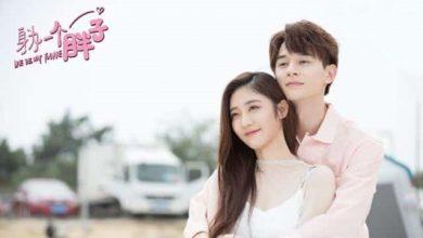 ซีรี่ย์จีน Love The Way You Are  ยังไงก็รัก ซับไทย Ep.1-24 (จบ)