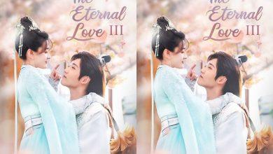 ซีรี่ย์จีน The Eternal Love ท่านอ๋องเมื่อไรท่านจะหย่ากับข้า ภาค3 ซับไทย Ep.1-31