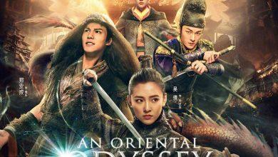 ซีรี่ย์จีน An Oriental Odyssey ศึกไข่มุกสวรรค์แห่งแดนบูรพา พากย์ไทย Ep.1-12