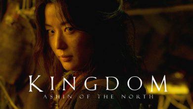 ซีรี่ย์เกาหลี Kingdom: Ashin of the North อาชินแห่งเผ่าเหนือ ซับไทย พากย์ไทย