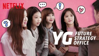 ซีรี่ย์เกาหลี YG Future Strategy Office เฟ้นหาดาว YG ซับไทย Ep.1-8 (จบ)