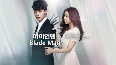 ซีรี่ย์เกาหลี Blade Man วุ่นรัก นายจอมเหวี่ยง ซับไทย Ep.1-18 (จบ)