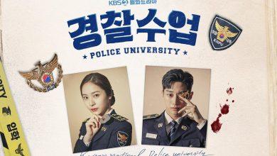 ซีรี่ย์เกาหลี Police University ซับไทย Ep.1