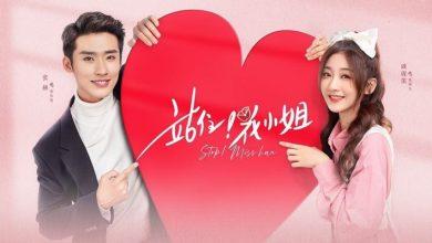 ซีรี่ย์จีน Stop! Miss Hua (2021) หยุดนะ! คุณหนูฮวา ซับไทย Ep.1-9