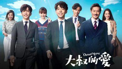 ซีรี่ย์จีน Ossan's Love ซับไทย Ep.1-15 (จบ)