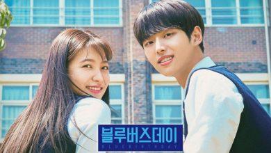 ซีรี่ย์เกาหลี Blue Birthday ซับไทย Ep.1-3