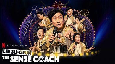 Stand-Up Comedy Special (Lee Soo Geun: The Sense Coach อีซูกึน: โค้ชความรู้สึก) ซับไทย