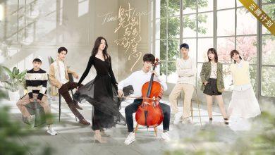 ซีรี่ย์จีน Timeless Love (2021) รักเหนือกาลเวลา ซับไทย Ep.1-9