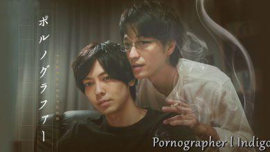 ซีรี่ย์วายญี่ปุ่น Pornographer l Indigo ซับไทย Ep.1-6 (จบ)
