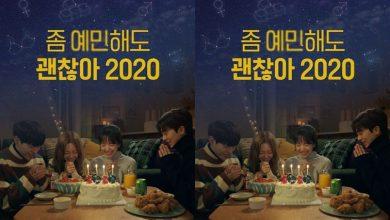 ซีรี่ย์เกาหลี It's Okay to be Sensitive (2020) ซับไทย Ep.1-8 (จบ)