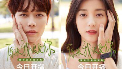 ซีรี่ย์จีน Crush (2021) รักอีกครั้งก็ยังเป็นเธอ พากย์ไทย Ep.1-23