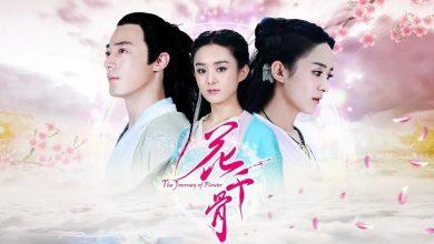 ซีรี่ย์จีน Journey of flower ฮวาเชียนกู่ ตำนานรักเหนือภพ ซับไทย Ep.1-50 (จบ)