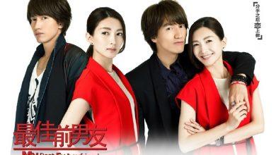 ซีรี่ย์จีน My Best Ex-Boyfriend (2015) แฟนเก่าที่ดีที่สุดของฉัน ซับไทย Ep.1-42 (จบ)