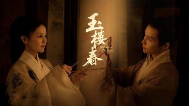 ซีรี่ย์จีน Song of Youth (2021) เพลงรักวสันต์หยก ซับไทย Ep.1-43 (จบ)