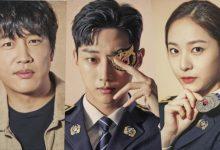 ซีรี่ย์เกาหลี Police University ซับไทย Ep.1-13