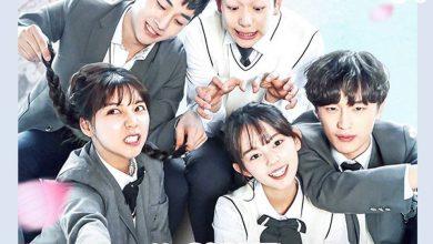 ซีรี่ย์เกาหลี Seventeen 2017 ซับไทย Ep.1-8 (จบ)