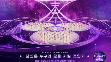 รายการเกาหลี Girls Planet 999 ซับไทย Ep.1-4