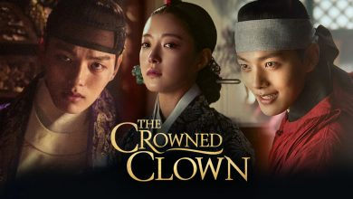ซีรี่ย์เกาหลี The Crowned Clown ซับไทย Ep.1-16 (จบ)