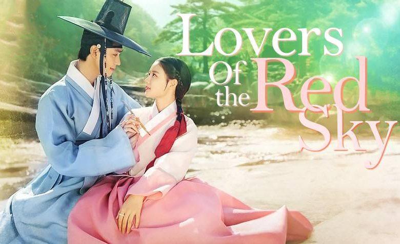 ซีรี่ย์เกาหลี Lovers of the Red Sky ซับไทย Ep.1-16 (จบ)