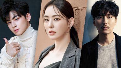 ซีรี่ย์เกาหลี Island Season1 ซับไทย Ep.1