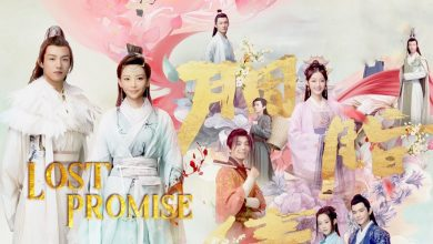 ซีรี่ย์จีน Lost Promise (2021) หนี้รัก ซับไทย Ep.1-10