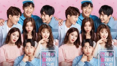 ซีรี่ย์เกาหลี Love Playlist Season 3 ซับไทย Ep.1-12 (จบ)
