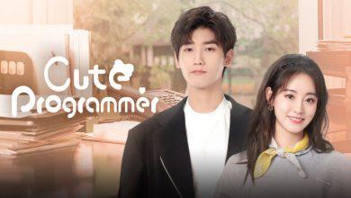 ซีรี่ย์จีน Cute programmer (2021) โปรแกรมเมอร์ที่รัก ซับไทย Ep.1-23