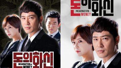 ซีรี่ย์เกาหลี Incarnation of Money (2013) ศึกรักศึกเงินตรา พากย์ไทย Ep.1-24 (จบ)