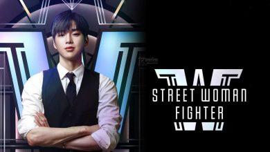 รายการวาไรตี้เกาหลี Street Woman Fighter (2021) ซับไทย Ep.1-5