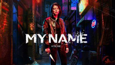 ซีรี่ย์เกาหลี My Name ซับไทย Ep.1