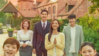 ซีรี่ย์เกาหลี Young Lady and Gentleman ซับไทย Ep.1-2