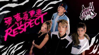 รายการวาไรตี้จีน Girls Like Us (2021) ซับไทย Ep.1-11