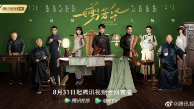 ซีรี่ย์จีน The Master of Cheongsam (2021) ยอดอาจารย์กี่เพ้า ซับไทย Ep.1-39