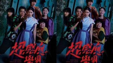 ซีรี่ย์จีน Sometimes When We Touch (2021) ซับไทย Ep.1-7