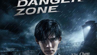 ซีรี่ย์จีน Danger Zone (2021) โซนอันตราย ซับไทย Ep.1-11